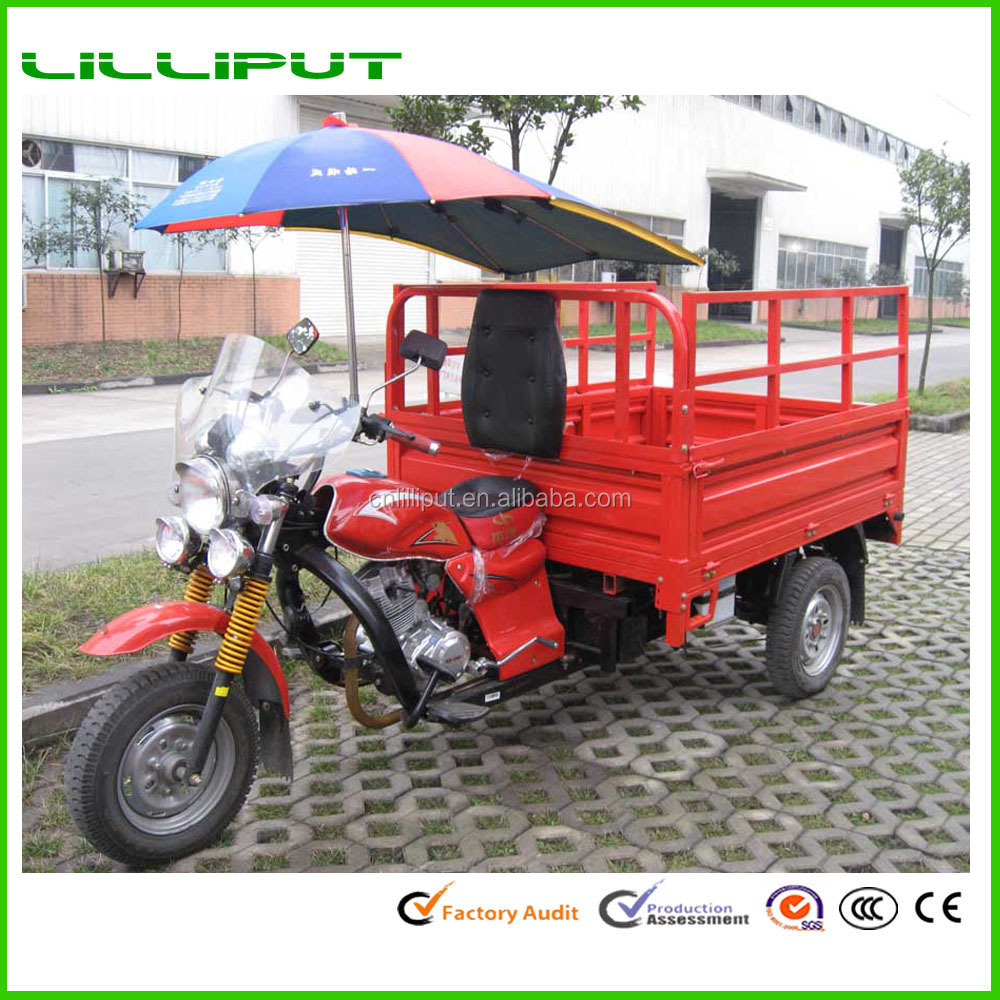Cheap Price China Chopper Cargo Tricycle