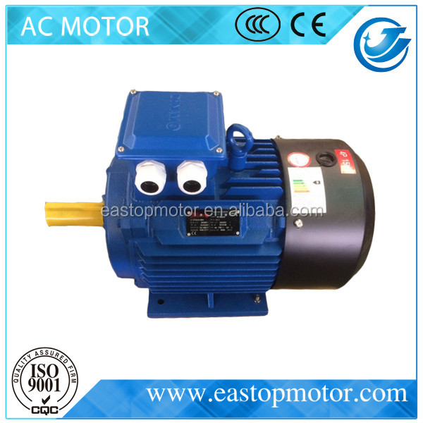 CE Approved Y3 motor with break for Compressors with 0.75-400kw