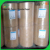 60gsm 64gsm 65gsm 70gsm lightweight lwc coated paper rolls for magazine printing