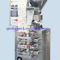Sodium Glutamate Professional Packing Machine For