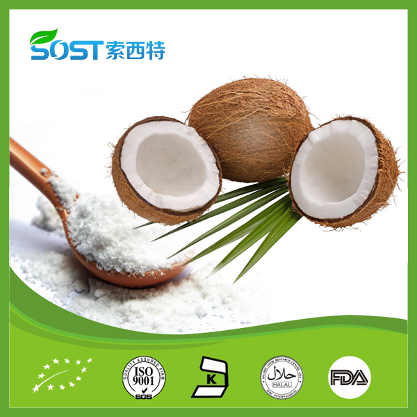 Manufacturer Supply Beverage Ingredient Coconut Milk Powder Bulk