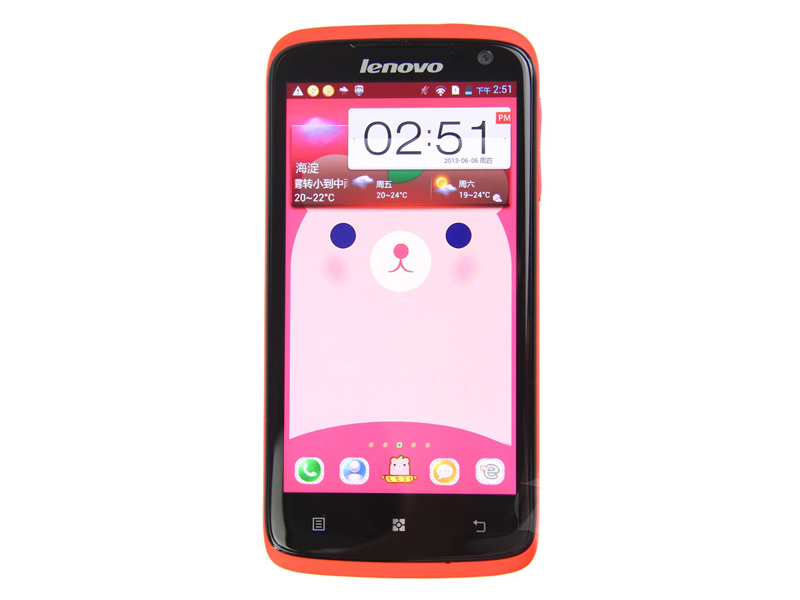 lenovo hottest lenovo phone original free shipping mobile phone lenovo