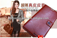 credit card slot wallet case for iphone 5,for iphone 5 leather case