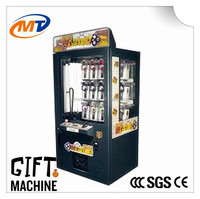indoor amusement park coin operated golden key master game machine,key master vending machine for game center