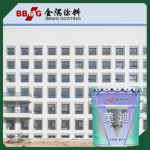 BBMG HT House coating for exterior wall primer