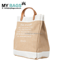 Customized Hand Woven Women's Jute Totes and Shoppers Bags with logo print