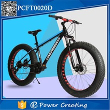 Fashion 26 Inches Tube Fat Tyre Bike Chinese New Design Tricycle With Factory Price