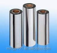 clear aluminium foil brands MJ for kitchen use