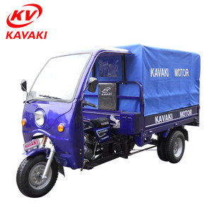 China professional supplier 250cc motorized 5 wheel cargo tricycle with waterproof cargo cover