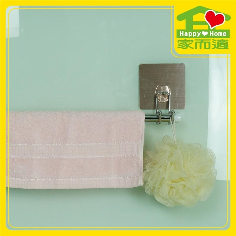 Self adhesive made in Taiwan wholesale excellent quality toilet towel bar