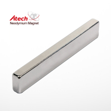 Electromagnet Price Wholesale Magnet Bar