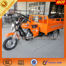 Gasoline tricycle 3 wheel motorcycle