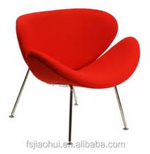 Design furniture fashion lips chair Pierre Paulin orange slice chair for sale