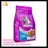 /product-gs/plastic-stand-up-pet-food-bag-with-side-gusset-and-zipper-for-cat-dog-food-60343125150.html