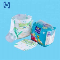 OEM custom disposable cotton leak guard breathable cheap sleepy baby diaper