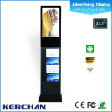 "Android based 21.5"" FHD wifi/3g ad displays"