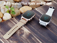 Online wholesale shop 0.96 inch G-sensor tracking sos smart watch gps