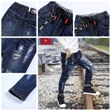 China Wholesale Cheap Branded Jeans boys