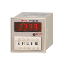 DH48J Digital Counter / Timer relay