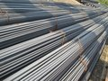 HOT ROLLED DEFORMED STEEL REINFORCING BAR