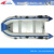 2017 new style inflatable speed fishing boat for sale