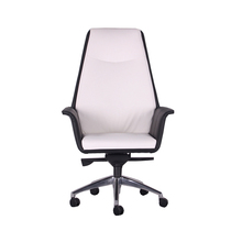White modern luxury pu leather swivel adjustable office computer conference chair