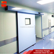 Operating Theatre Room Automatic interior hospital Sliding Doors