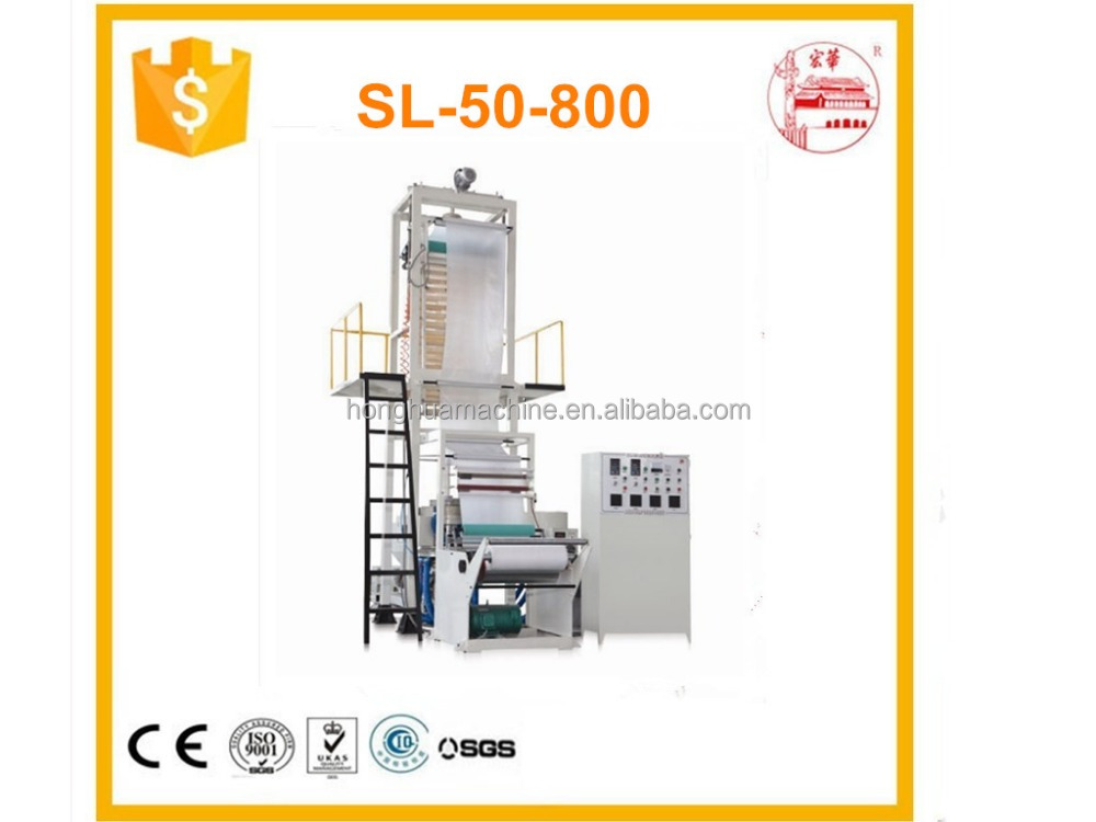 rotary die fast extrusion blow moulding wholesale mini flexible pe plastic Blowing Film Machine