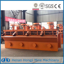Copper ore upgrade equipment froth flotation machine