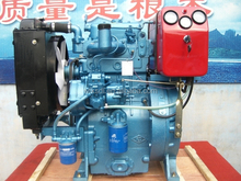 water cooled 2 cylinder diesel engine 20 hp