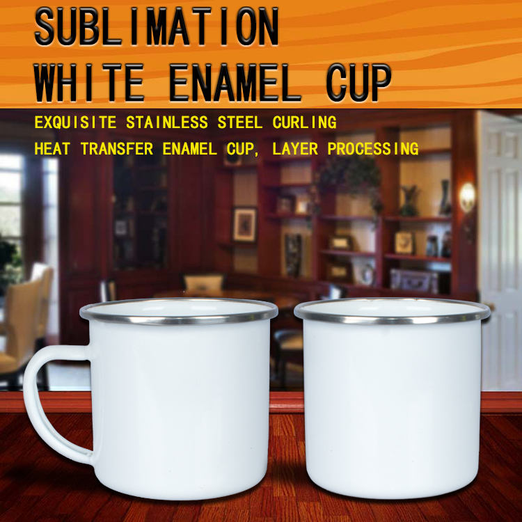 New Sublimation Blank Enamel Mug with Stainless Steel Rim For Photo Printing