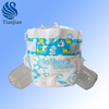 PE film disposable diapers for babies, disposable diapers cheap selling