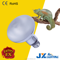 Self- ballast uvb R95 mercury reptile lamp
