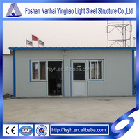 Prefabricated industrial shed designs