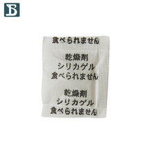 Water Treatment Chemicals 1g  Super Power Dry Desiccant