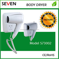 Most powerful professional wall mounted hotel hair dryer