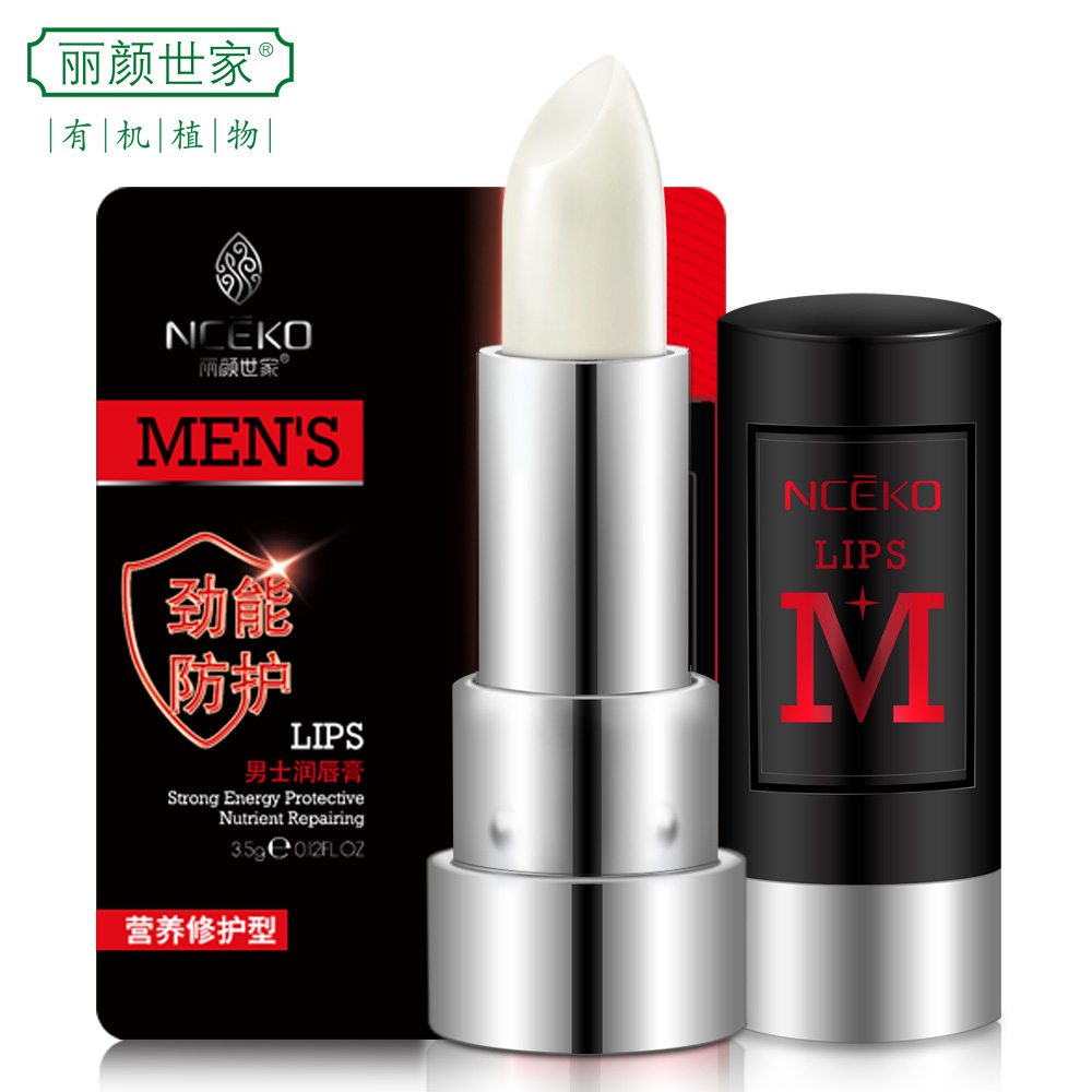 Nceko strong energy protective nourishing repairing moisturizing men's lip balm