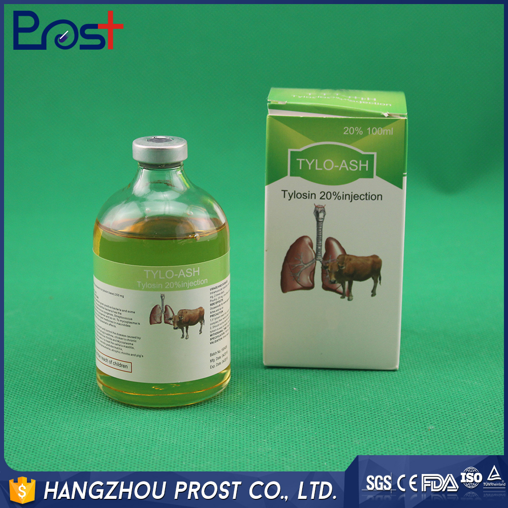 Cheap Wholesale Horse Medicine Tylosin Veterinary Depond Injection