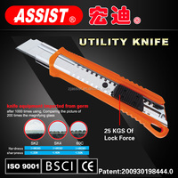 Famous in 2014 assist 18mm knife with SK4 blade,sliding utility knife,retractable utility knife