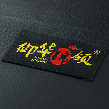 China factory customized cheap woven labels for clothing