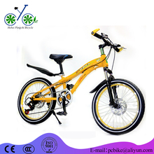 2016 Wholesale Cheap Pro Kids chopper bicycles for sale