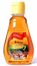 Brazilian Premium Honey