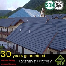 material types of roof tiles roof covering coated steel sheet aluminium price sand coated roofing