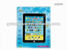 GY26703 Ipad the simulation flat computer toy
