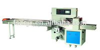 Automatic Chocolate Bar Flow Wrap Packing Machine