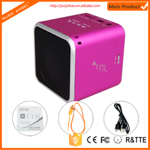 2013 New Audio Mp3 Big LED Large Water Dancing USB Powered Speakers