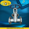 Gear operated wcb flanged cast steel rising stem gate valve