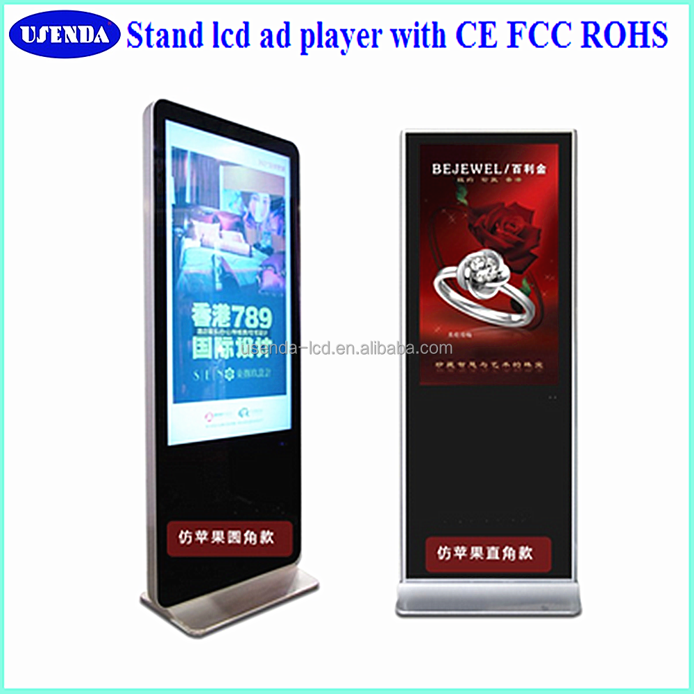 55inch stand touch 4K HD indoor advertising led tv display with built-in pc