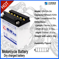 12N12 lead acid battery copper motorcycle parts