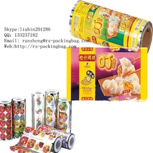 Latest transparent polyethylene film PE shrink film